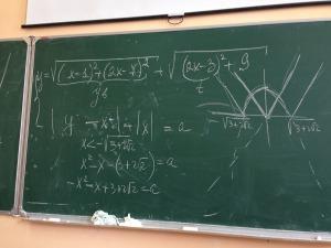 mathematics-878124_1280